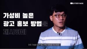 포스트 코로나시대 유튜브마케팅으로 돌파구 찾아