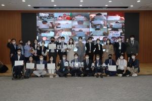 제1회 충남 청년의 날 행사 개최