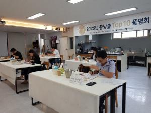 '충남술 상위 10', 세계인 입소문 탄다