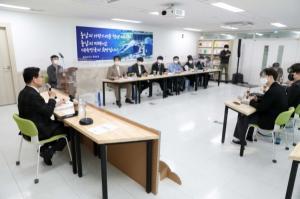 충남도, 청년네트워크 2기 출범