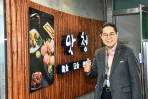 [포커스] 대전 퓨전일식집 '맛청' 운영하는 가수 남수봉씨