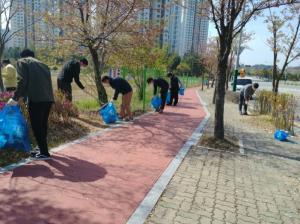 충북경자청 새봄맞이 경자구역 환경정비활동 추진
