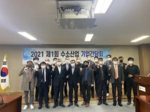 충북 그린수소 활성화를 위한 수소기업 간담회 개최