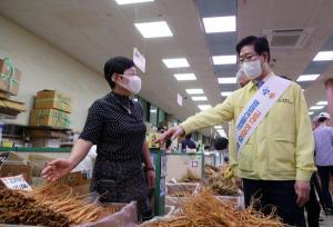 양승조 지사, 금산수삼시장·방우리 도로 사업 현장 점검