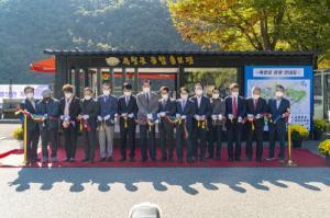 [영상뉴스] 경부고속도로 금강휴게소에'옥천군 종합 홍보관'개관